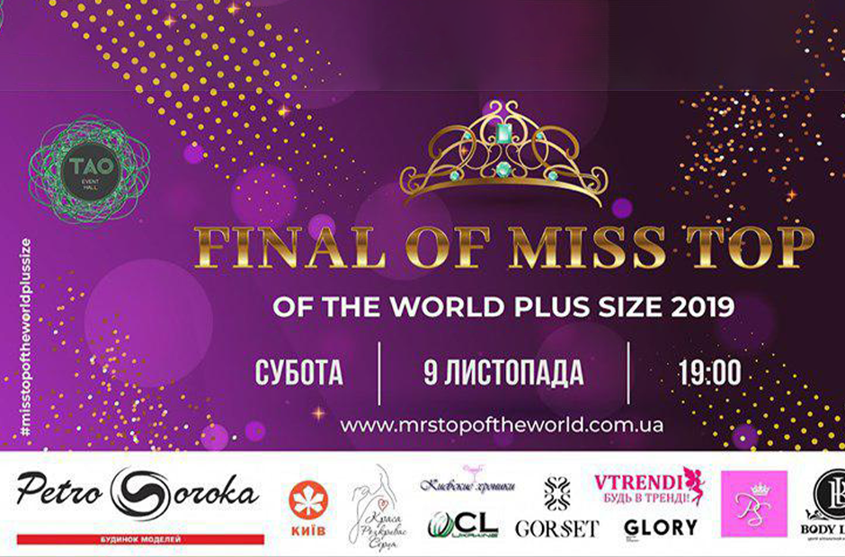 Miss Top of the World Plus Size 2019>