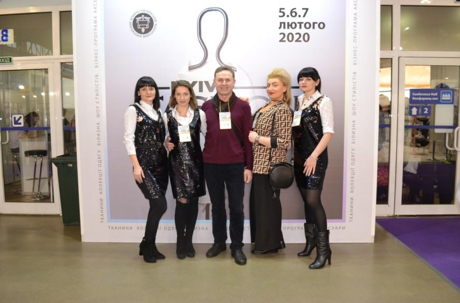 Kiv Fashion 5-7 февраля>