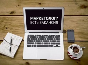 Ищем маркетолога