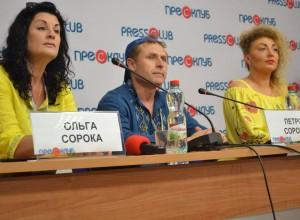 Бренд «Petro Soroka» оголосив у Львові про початок міжнародного конкурсу «Вишиванка єднає світ»! Видео