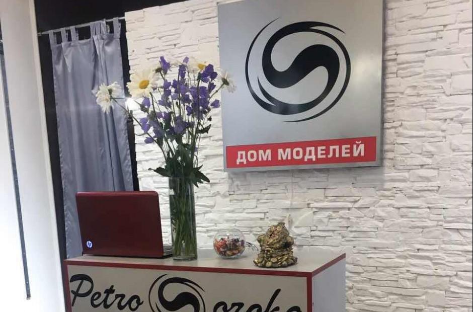 Открытие нового фирменного магазина в Харькове!>