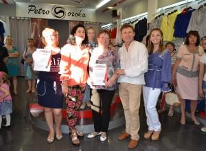 Внимание! Розыгрыш призов для клиентов фирменного магазина «Petro Soroka» состоялся!
