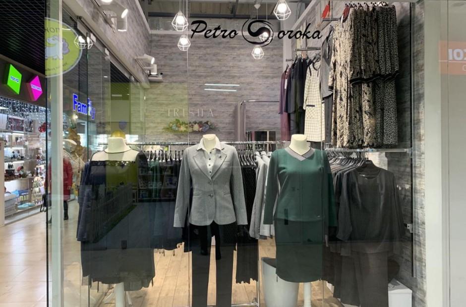 Открытие фирменного корнера Petro Soroka в Броварах>