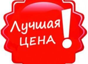"""Лучшее предложение весны от TM """"Petro Soroka"""""""