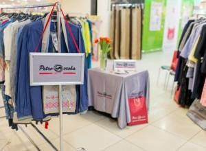 В Киеве состоялся модный шоппинг проект «KARAVAN FASHION DAYS»