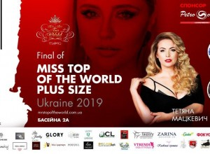 Miss Top Of the World Plus Size Ukraine