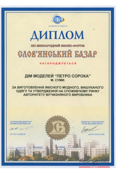 Награда_2