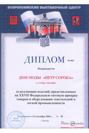 Награда_21