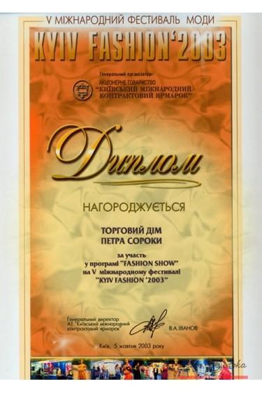 Награда_7