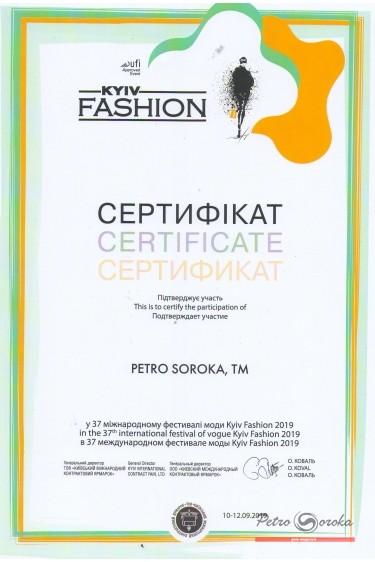 Награда_25